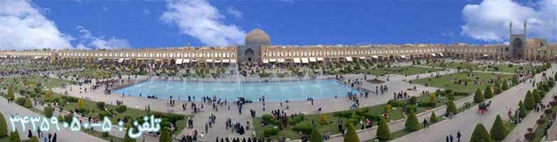 پیک صبا اصفهان پایانه کاوه